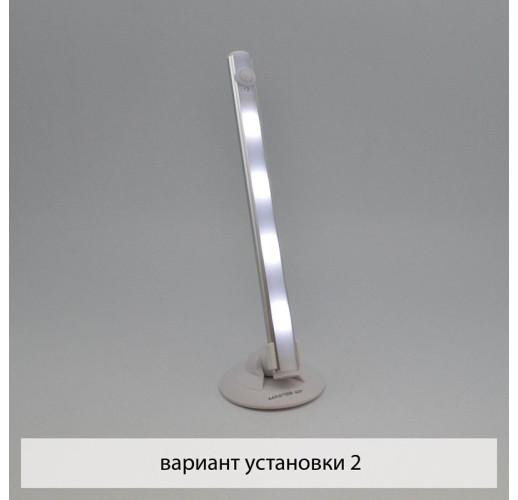 Умный светильник Самосвет Мини