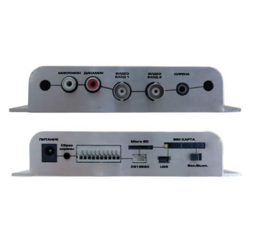 GSM сигнализация Sapsan GSM MMS 3G CAM с датчиками и уличными видеокамерами 2 шт