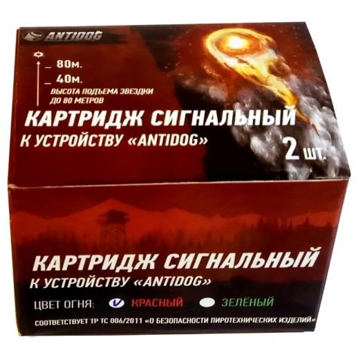 Упаковка со сменными сигнальными картриджами AntiDOG (красный, 2 шт)