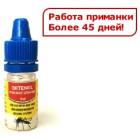 """Аттрактант """"Октенол"""" для уничтожителей комаров"""